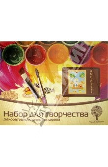Декоративноепанноиздереваскрасками Котенок (PMH-D003A)