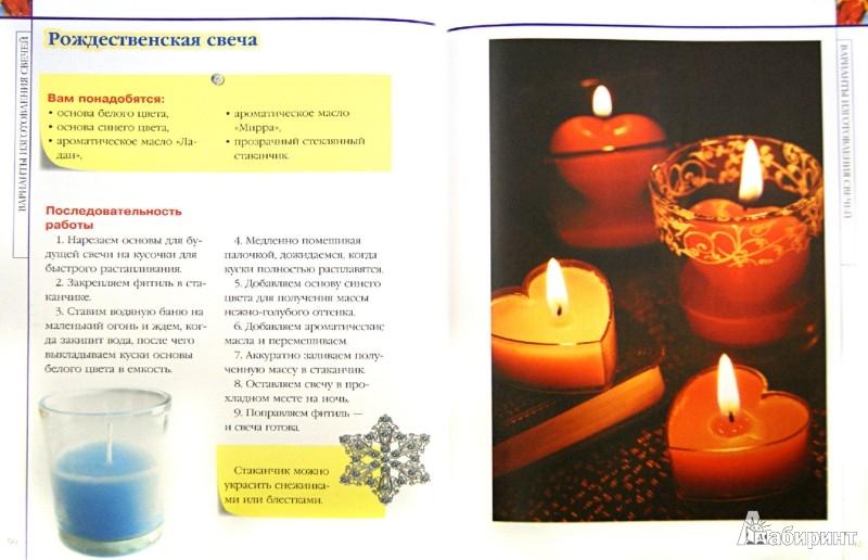 Как сделать свечи сами