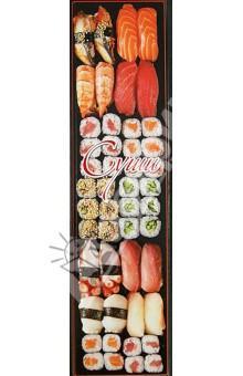 СушиНациональные кухни<br>Настоящая книга поистине уникальна - благодаря своему необычному оформлению в виде футляра, закрывающегося на магниты, она станет оригинальным и полезным подарком для всех, кто увлекается японской кухней.<br>Данное издание содержит подробное описание процесса приготовления суши, а также большое количество рецептов традиционных японских блюд (лапша, омлет, пицца, десерт). Кроме того, в книге приведены правила употребления некоторых блюд и этикет при еде палочками рассказывается о способах подготовки продуктов.<br>