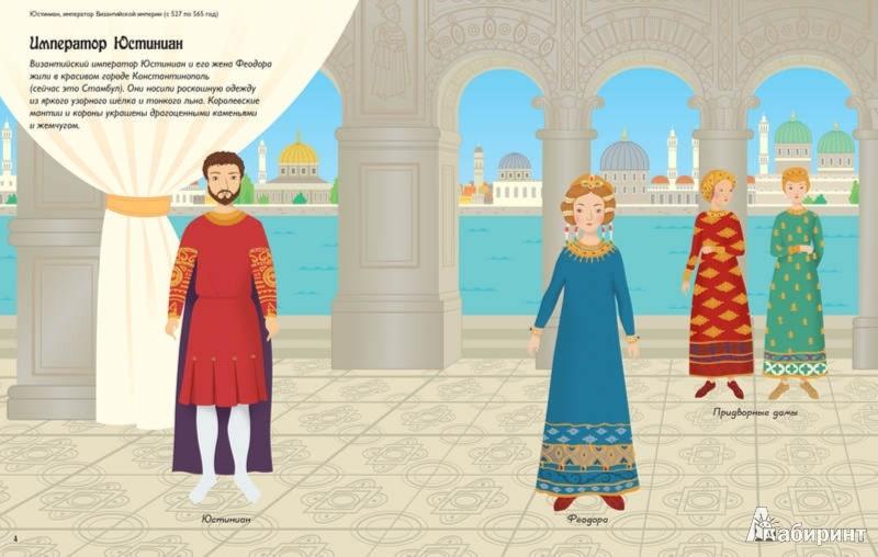 Иллюстрация 1 из 33 для Короли и королевы - Брокльхерст, Миллард   Лабиринт - книги. Источник: Лабиринт
