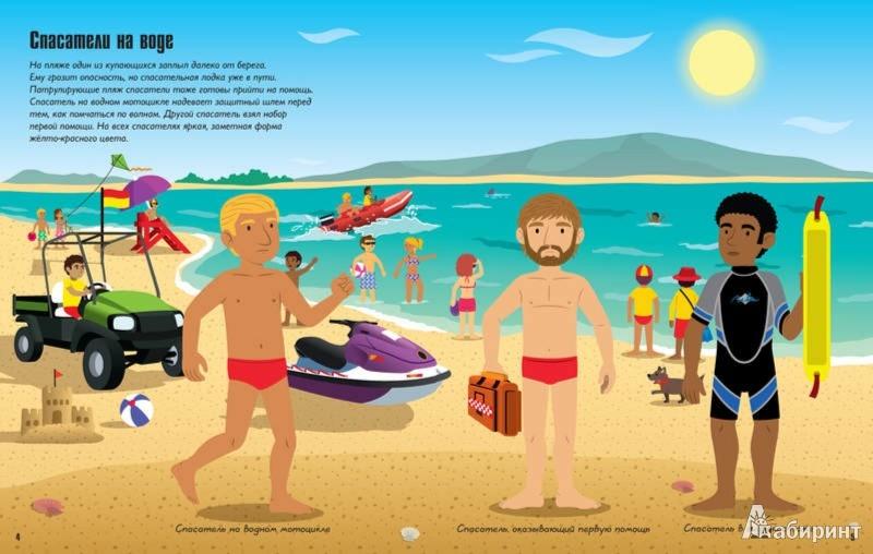 Иллюстрация 1 из 28 для Герои наших дней - Меган Келлис | Лабиринт - книги. Источник: Лабиринт