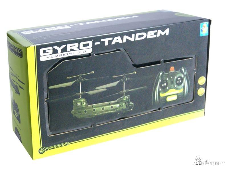 """Иллюстрация 1 из 2 для Вертолет на инфракрасном управлении """"GYRO-Тandem"""" (Т55387)   Лабиринт - игрушки. Источник: Лабиринт"""