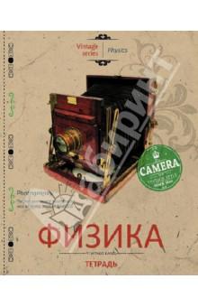 """Тетрадь 48 листов, клетка, тематическая """"Физика"""" (27106) Феникс+"""