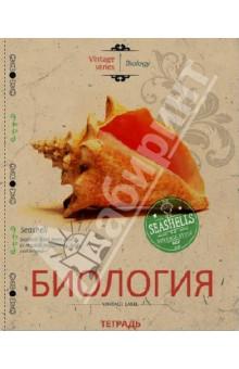 """Тетрадь 48 листов, клетка, тематическая """"Биология"""" (27108)"""