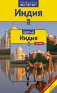 Пеннер, Тойшер: Индия