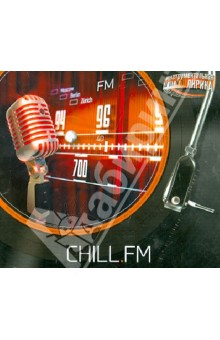 CHILL.FM (CD)Инструментальная музыка<br>Night Aether06:18<br>Abstract Illusions (Defo version)    05:23<br>Happy Journey05:21<br>Calcutta Lights04:48<br>The House of Rain08:10<br>Snowfall (Defo version)09:57<br>Awakening (Chillout version)06:00<br>Plain Song (Defo version)05:53<br>Total51:50<br>Альбом CHILL.FM содержит спокойную электронную музыку в стиле Нью Эйдж. Нестандартный взгляд на аранжировки и сочетание совершенно разных ритмических рисунков делает его особенно необычным и притягательным.<br>Приглушите яркий свет, устройтесь поудобнее и окунитесь в прекрасный мир музыки, она доставит Вам много приятных минут и напомнит о счастливых моментах Вашей жизни.<br>музыка    - Андрей Дятлов <br>продюсер - Максим Матушевский<br>