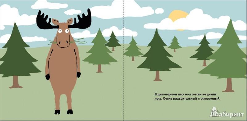 Иллюстрация 1 из 20 для Лось, который взял жизнь за рога - Николас Одленд   Лабиринт - книги. Источник: Лабиринт