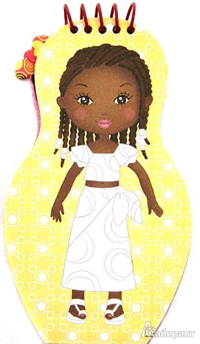 Иллюстрация 1 из 16 для Выбери мисс мира. Африка. Земба | Лабиринт - книги. Источник: Лабиринт