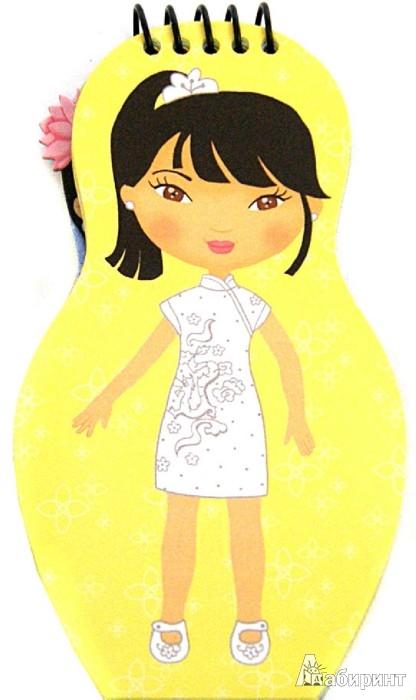 Иллюстрация 1 из 16 для Выбери мисс мира. Китай. Мэй Ли | Лабиринт - книги. Источник: Лабиринт