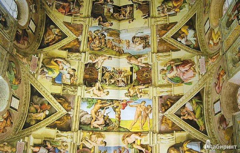 Иллюстрация 1 из 2 для Жизнь Микеланджело (футляр) - Фредерик Стендаль | Лабиринт - книги. Источник: Лабиринт
