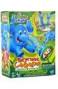 Настольная игра Вкусное сафари слоника Элефана (98909Н)