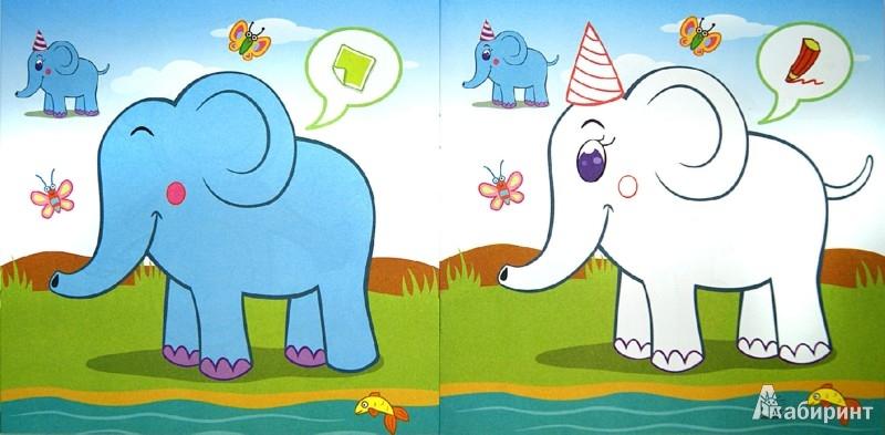 Иллюстрация 1 из 16 для Веселый зоопарк. Развивающая раскраска с наклейками | Лабиринт - книги. Источник: Лабиринт