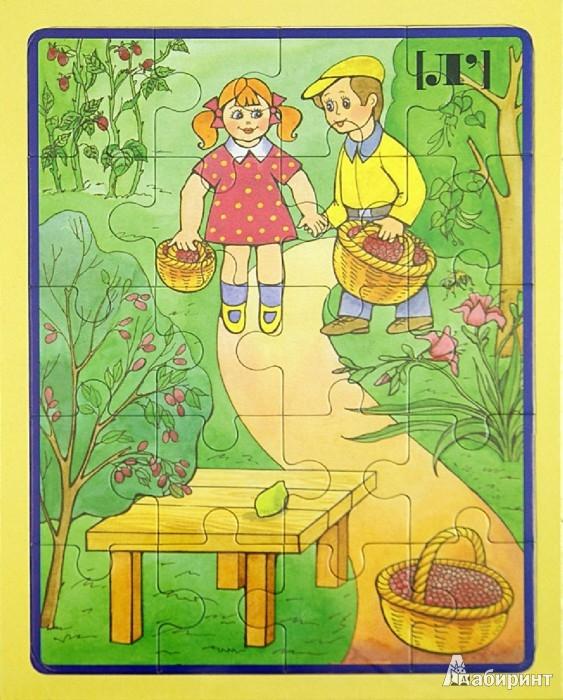 Иллюстрация 1 из 4 для Логопедический пазл. Звук - Л' | Лабиринт - книги. Источник: Лабиринт