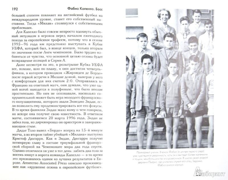 Иллюстрация 1 из 12 для Фабио Капелло. Босс - Марк Райан   Лабиринт - книги. Источник: Лабиринт