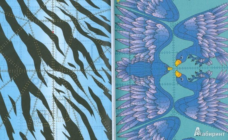 Иллюстрация 1 из 25 для Бумажные самолетики. Сделай и запусти!   Лабиринт - книги. Источник: Лабиринт