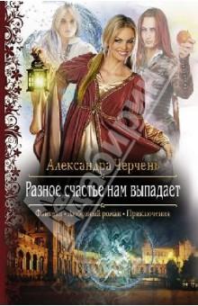 Учебник по русскому языку 4 класс полякова 1 часть читать