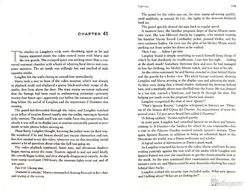 Иллюстрация 1 из 12 для Inferno - Dan Brown | Лабиринт - книги. Источник: Лабиринт