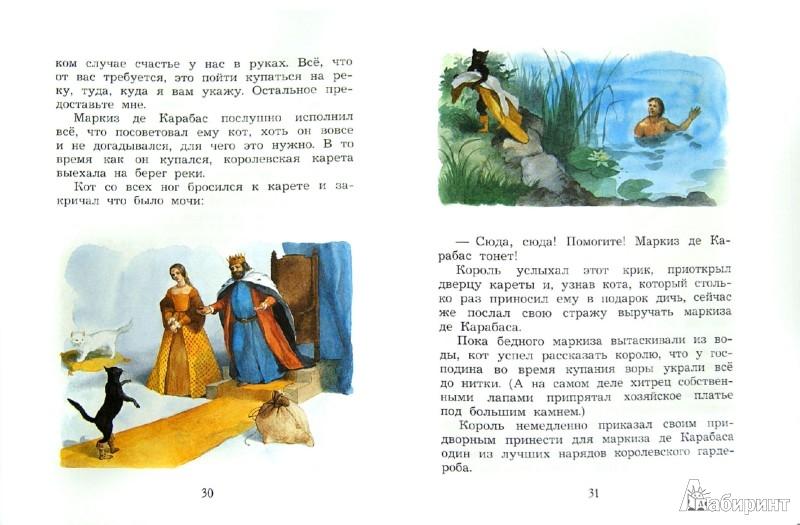 Иллюстрация 1 из 39 для Чудесные сказки о животных | Лабиринт - книги. Источник: Лабиринт