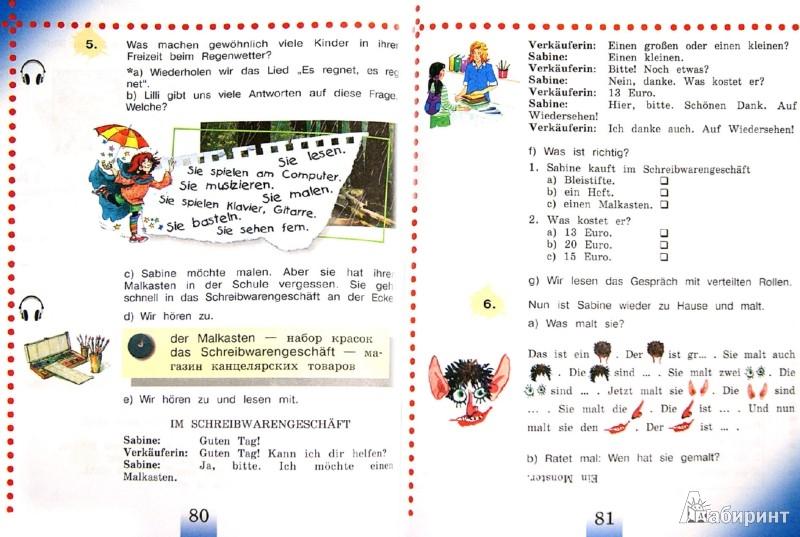 Иллюстрация 1 из 19 для Немецкий язык. 4 класс. Учебник для общеобразовательных организаций. В 2-х частях. ФГОС - Бим, Рыжова | Лабиринт - книги. Источник: Лабиринт