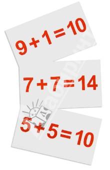 Комплект карточек Сложение  45 карточек МИНИ 8*10 смОбучение счету. Основы математики<br>Комплект содержит 45 карточек с простыми примерами на сложение. С их помощью Ваш малыш быстро  весело выучит таблицу сложения от 1+1, 1+2 до 9+9. На одной стороне карточки написан пример без ответа, а на другой - с ответом. Игровые занятия с ребенком с рождения развивают его интеллект и формируют фотографическую память. Успехов Вам!<br>Размер одной карточки: 8х10 см.<br>