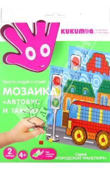 Мозаика Автобус и такси. 2 набора (97020)Аппликации<br>Наборы для творчества «Автобус и такси» отлично подходят для обучения во время игры.  Ребенку предстоит интересная и непростая задача: собрать две картинки  из самоклеящихся объемных деталей разного  цвета. Каждому цвету соответствует номер. Собранная мозаика может быть прекрасным подарком близких или украсить детский уголок творчества. В набор входят: 2 картонные основы и листы самоклеящейся пены.<br>Материал: вспененный этилвинилацетат на клеевой основе.<br>Для детей от 4-х лет.<br>Сделано в Китае.<br>