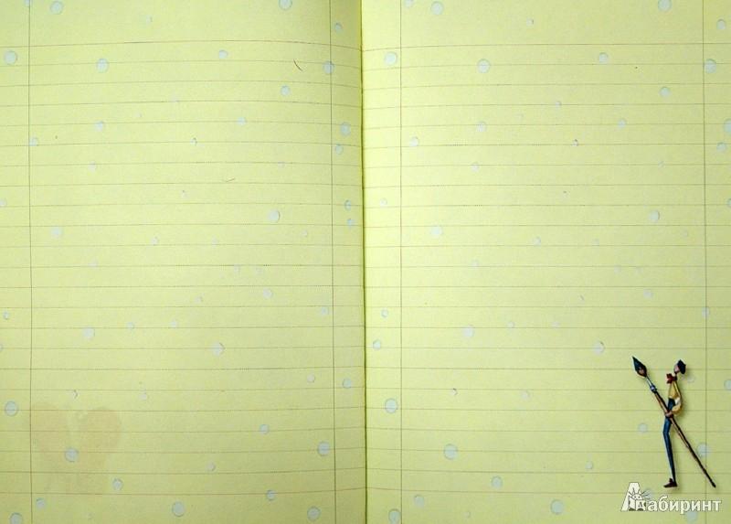 Иллюстрация 1 из 10 для Маленькая книга для записи больших впечатлений   Лабиринт - канцтовы. Источник: Лабиринт