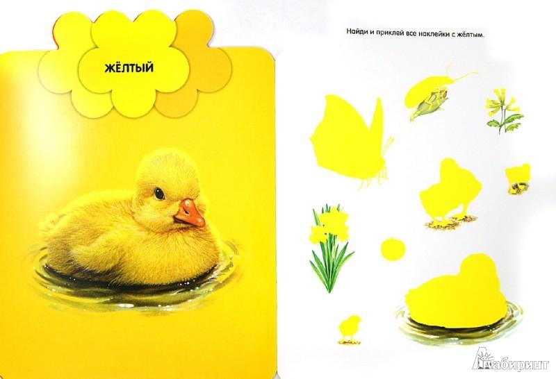 Иллюстрация 1 из 18 для Мои первые наклейки. Божья коровка. Для детей от 3-х лет - Мария-Элен Грегуар | Лабиринт - книги. Источник: Лабиринт