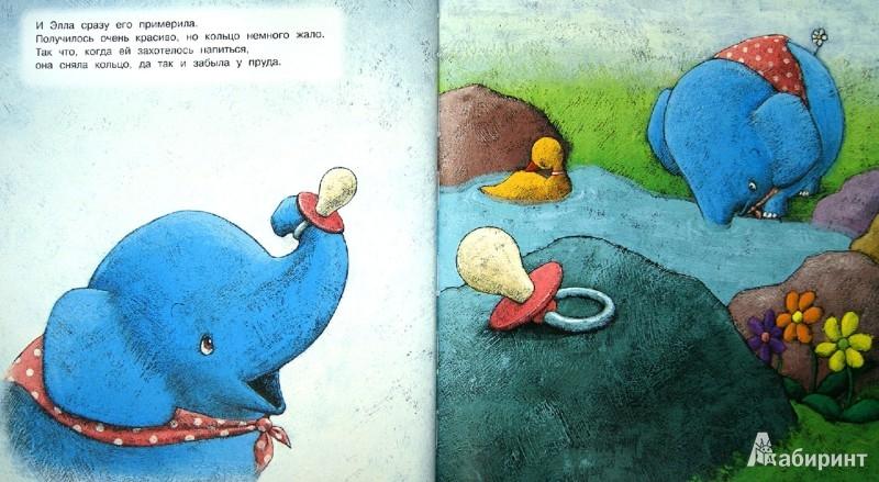 Иллюстрация 1 из 31 для Котенок прощается с пустышкой! - Бригитта Венингер | Лабиринт - книги. Источник: Лабиринт