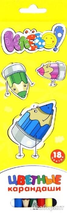 """Иллюстрация 1 из 2 для Карандаши 18 цвЕТОВ """"КЛЕВО!"""" (134104-18)   Лабиринт - канцтовы. Источник: Лабиринт"""