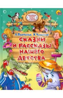 Гей-порно комиксы на русском читать