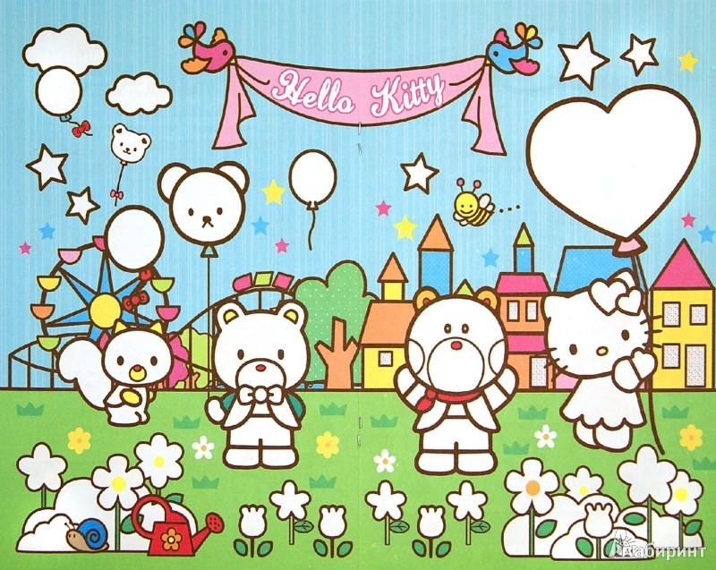 Иллюстрация 1 из 7 для Hello Kitty. Праздник каждый день | Лабиринт - книги. Источник: Лабиринт