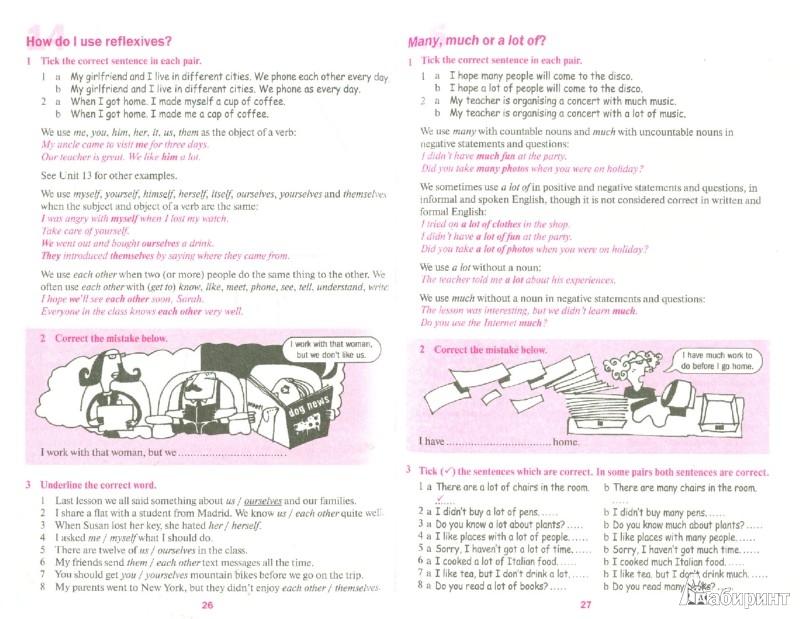 Иллюстрация 1 из 17 для Common Mistakes at PET and How to Avoid Them - Лиз Дрисколл | Лабиринт - книги. Источник: Лабиринт