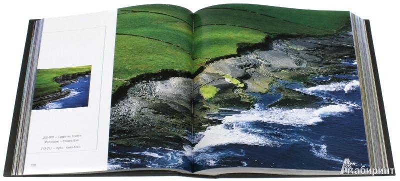 Иллюстрация 1 из 12 для Земля. Самые лучшие фотографии - Альберто Бертолацци   Лабиринт - книги. Источник: Лабиринт