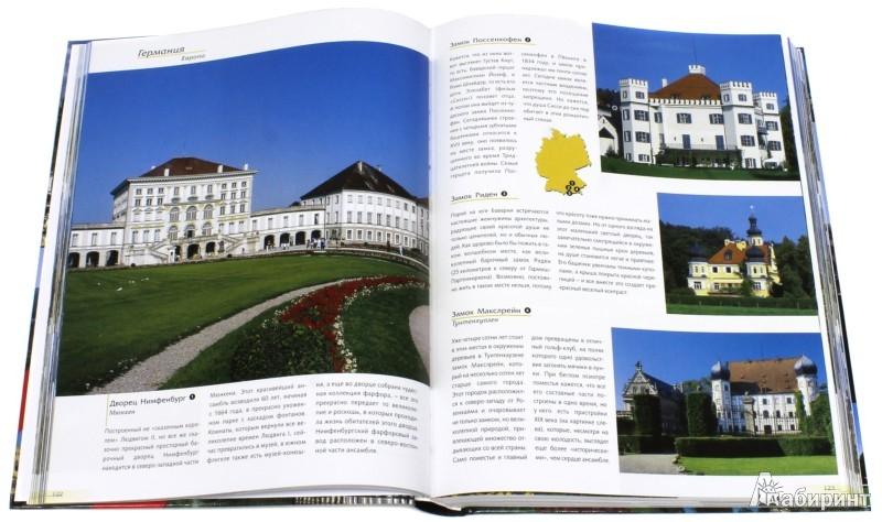 Иллюстрация 1 из 4 для 1000 замков, крепостей и дворцов - Friedemann Bedurftig   Лабиринт - книги. Источник: Лабиринт