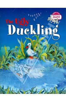 Гадкий утёнок=The Ugly Duckling