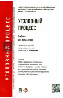 Учебник Международное Корпоративное Право