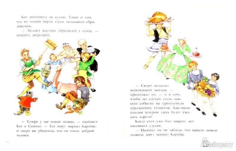 Иллюстрация 1 из 28 для Белоснежка и семь гномов - Гримм, Перро | Лабиринт - книги. Источник: Лабиринт