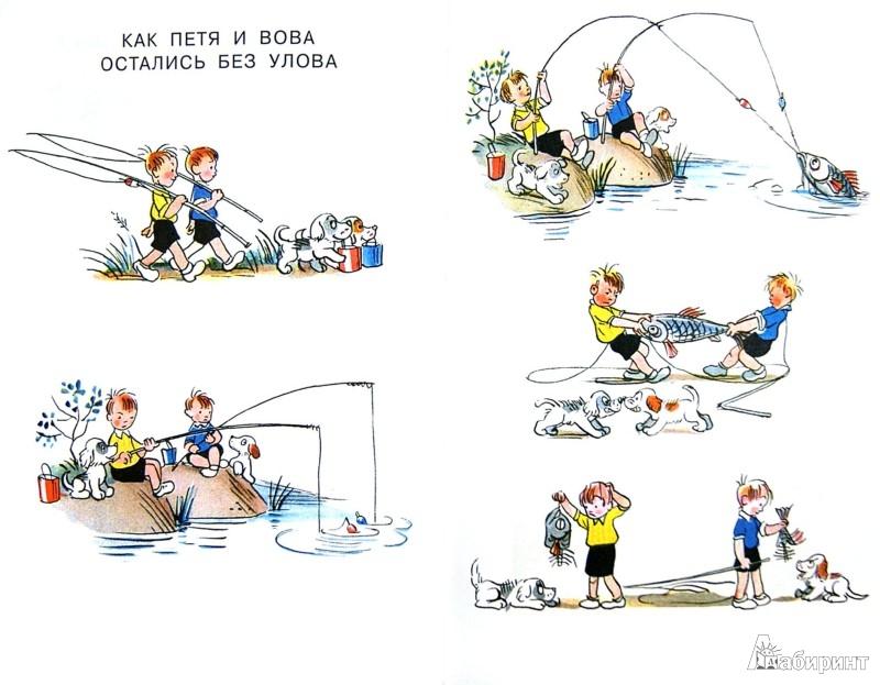 Иллюстрация 1 из 98 для Все сказки и картинки - Владимир Сутеев | Лабиринт - книги. Источник: Лабиринт