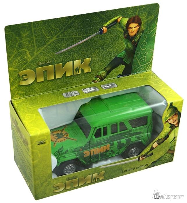 """Иллюстрация 1 из 5 для Машинка """"Эпик. UAZ HUNTER"""" (48654 )   Лабиринт - игрушки. Источник: Лабиринт"""