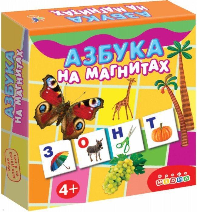 Иллюстрация 1 из 2 для Азбука на магнитах (2559) | Лабиринт - игрушки. Источник: Лабиринт