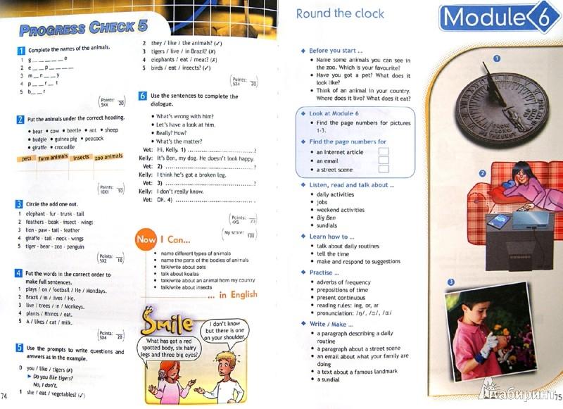 английский язык 6 класс рабочая тетрадь скачать
