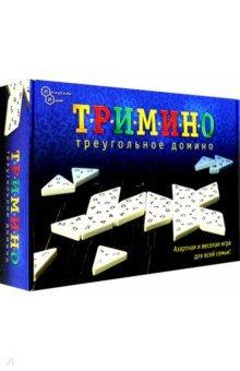 Настольная игра Тримино (треугольное домино) (7059)