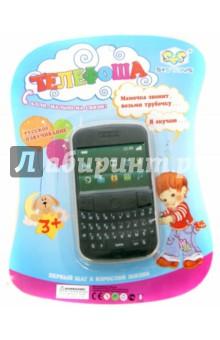 """Телефон мобильный """"Телефоша"""" со звуком на батарейках (80174REC)"""