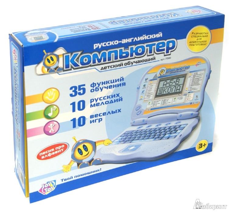 Иллюстрация  1  из  2  для  Компьютер  детский  обучающий  русско-английский  (7000/115873)  |  Лабиринт  -  игрушки.  Источник:  Лабиринт