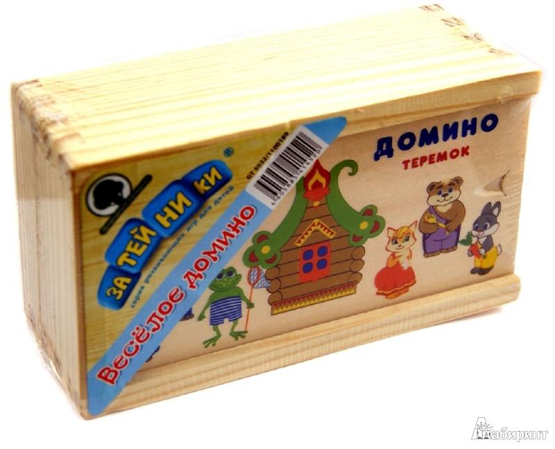 """Иллюстрация 1 из 2 для Домино  """"Теремок"""" 14,3*7,8*5,1 см (5032GT)   Лабиринт - игрушки. Источник: Лабиринт"""