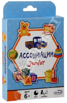 Настольная игра Ассоциации Junior