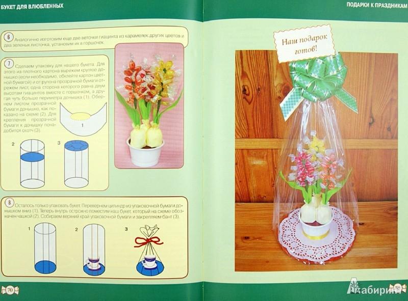 Как сделать букет своими руками пошаговая инструкция