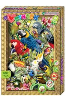 Набор для творчества Я люблю птичек (АБ 21-114)Аппликации<br>Красочную картину Я люблю птичек ребёнок старше 5 лет сможет сделать сам - без клея и ножниц, в технике 3-D аппликации. Большие красный и синий попугаи ара и другие весёлые попугайчики, экзотические разноцветные птички выглядывают из цветущих джунглей, приглашая в свой пестрый и яркий мир!<br>Работая с набором, ребёнок учится складывать трёхмерное изображение из частей, составляя перспективу. Рамку собирать не нужно - красочная и глубокая готовая рамка входит в набор. Клей также не нужен - вместо него в наборе объёмный двусторонний скотч.<br>Комплектация: готовые бумажные детали, готовая рамка из плотного картона (20 х 29 см), двусторонний объемный скотч, инструкция.<br>Материал: бумага, ПВХ.<br>Упаковка: картонная коробка.<br>Для детей от 5 лет.<br>Сделано в России.<br>
