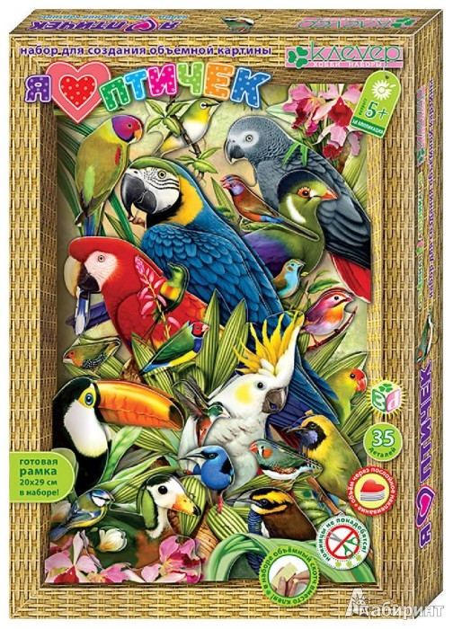 """Иллюстрация 1 из 5 для Набор для творчества """"Я люблю птичек"""" (АБ 21-114)   Лабиринт - игрушки. Источник: Лабиринт"""