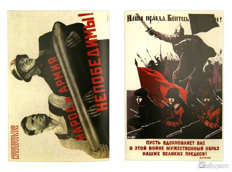 Иллюстрация 1 из 7 для Прохоровка. Неизвестные подробности об известном сражении - Валерий Замулин | Лабиринт - книги. Источник: Лабиринт